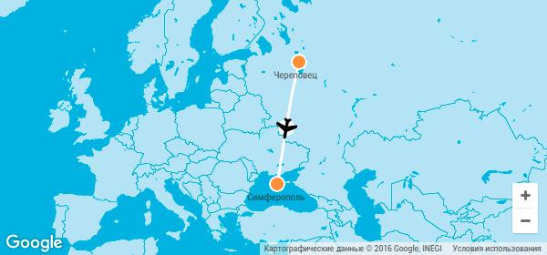 Льготные авиабилеты в крым из москвы купить