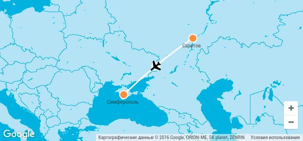 Аэрофлот купить авиабилеты официальный сайт цены